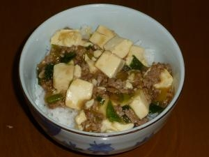 子供も大人も食べれる麻婆豆腐丼