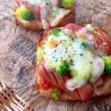 簡単朝食♪ウィンナー&ブロッコリーのピザデニッシュ