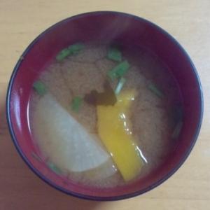 大根とかぼちゃの味噌汁