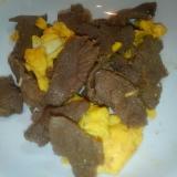 牛タンと卵の簡単炒め