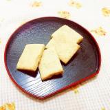 ポピーシードの米粉クッキー