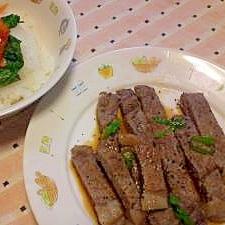 焼肉キムチ丼
