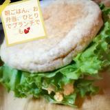 大盛りレタスとタマゴのサンドイッチ