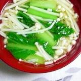 小松菜とエノキだけのお味噌汁