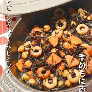 ひじき炒め煮