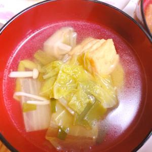 昆布出汁たっぷり 鍋風スープ