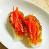 簡単お弁当のすき間おかず!かまぼこの紅生姜サンド