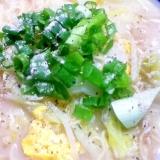 マルちゃん正麺(トンコツ)de親子チキンラーメン