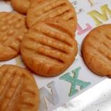 簡単!ピーナッツバターのカントリークッキー♪