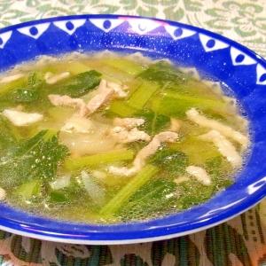 小松菜のエスニックスープ