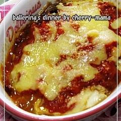 ふわっふわの豆腐ミートグラタン