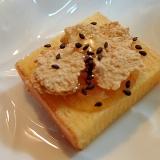 玄米フレークと蜂蜜と黒胡麻のミニバ一ム