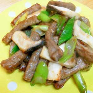 ご飯がススムよっ^^~牛肉とエリンギの中華炒め~