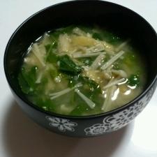 大根葉のお味噌汁★