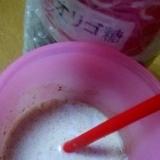 ミルクシソドリンクジュース、