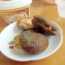 ゴマクッキーピーナツサンド