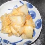炊飯器で☆サトイモ煮