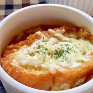 簡単☆本格☆オニオングラタンスープ