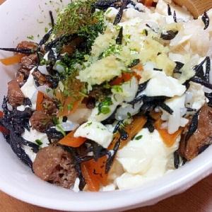 *しょうがたっぷり!豆腐&ひじき煮のまぜごはん*