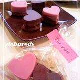 バレンタインデーに。ハートのミニチョコケーキ