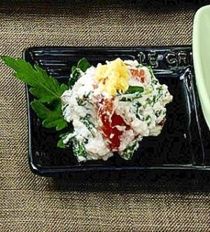 [ル・クルーゼ公式]春菊と柿の白和え
