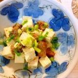 湯通し塩豆腐と鯖みそ煮缶和え♪簡単で美味しい!