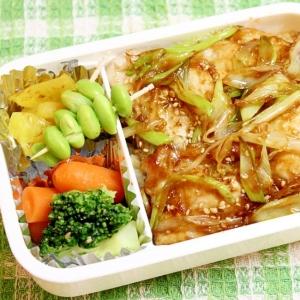 【10分で♪】豚の味噌ショウガ焼き&味噌ご飯弁当