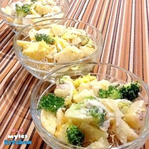 ポテトとブロッコリーのアンチョビサラダ