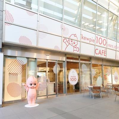 """""""サラダ""""と""""タマゴ""""好き必見!キユーピー創業100周年記念カフェオープン♪"""