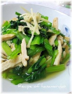 レンジでかんたん小松菜のおひたし