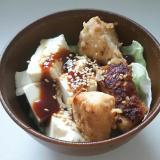 残った唐揚げで!キャベツと豆腐の味噌サラダ