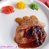 豚のりんごソース