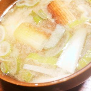 焼きネギの味噌汁