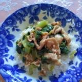 豚肉と小松菜の甘辛丼☆幼児食