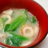 竹輪とほうれん草の味噌汁