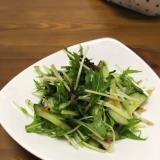 水菜と胡瓜の和風サラダ