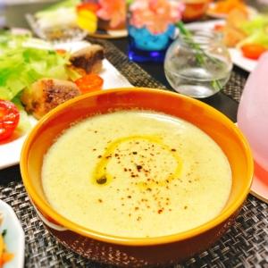 栄養たっぷり♡セロリの豆乳ポタージュ