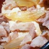 豆腐入り★豚丼
