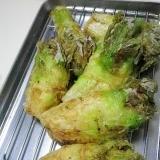 子持ち高菜の天ぷら