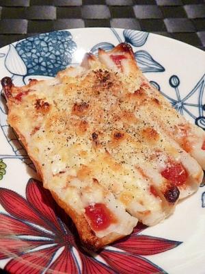 カリッ☆とろ〜り♪ちくわボートピザ