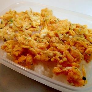 お弁当 しらすと明太子の卵炒めどんぶり