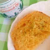 ココナッツオイルとマジックソルトのトースト♡