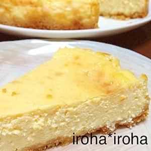 水切りヨーグルトで!簡単濃厚♪ベークドチーズケーキ