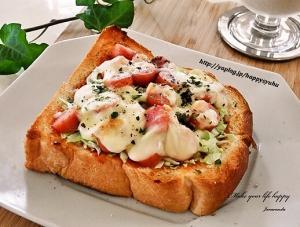 ウインナーとキャベツのピザトースト