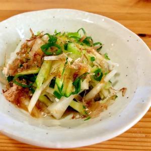 簡単に☆だいこんときゅうりの麺つゆサラダ