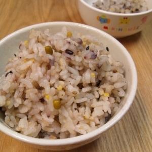 塩麹の炊き込みごはん☆雑穀米で