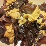生きくらげと卵の中華風炒め