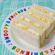サンドイッチ☆ゆで卵☆