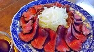 新玉ねぎと牛肉たたき☆サラダ風