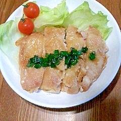 大豆粉で 鶏もも肉ユーリンチー風
